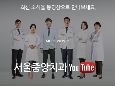 유튜브가기